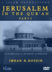 Videos on Jerusalem in the Quran